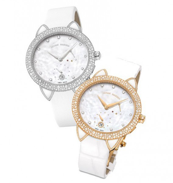 Ulysse Nardin Jade tops the brand's first exclusive collection for women