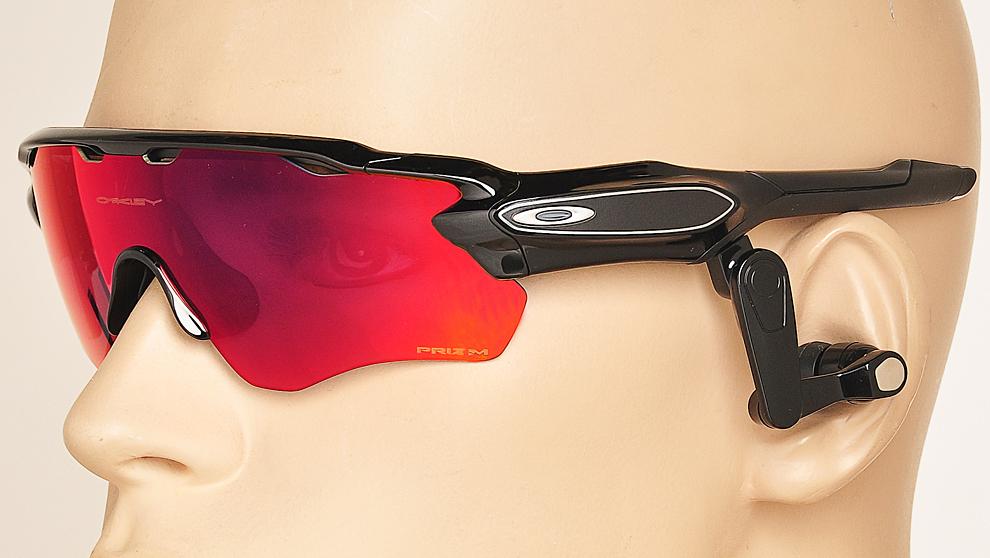 Oakley Radar Pace: las gafas inteligentes con entrenador personal