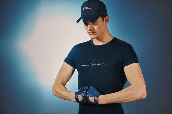 coleccion-de-ropa-chiron-capsule-3